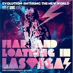 Evolution〜Entering the New World〜 - Fear And Loathing In Las Vegas
