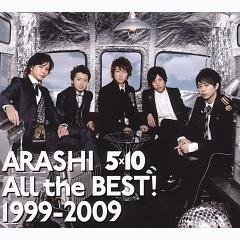 All the BEST! 1999 ~ 2009 Disc 2 - Arashi