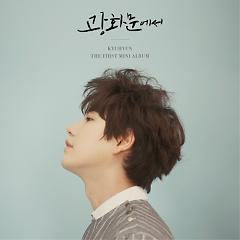 At Gwanghwamun (1st Mini Album) - Kyu Hyun