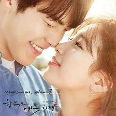 Uncontrollably Fond OST Vol.1 - Various Artists