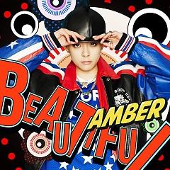 Beautiful (The 1st Mini Album) - Amber (F(x))