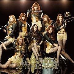 PLAYGIRLZ - After School