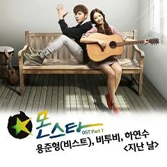 Monstar OST Part.1 - Jun Hyung ft. BTOB ft. Ha Yeon Soo