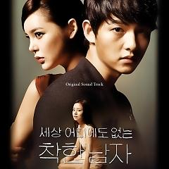 Nice Guy OST Part.2 - Lee Soo Young