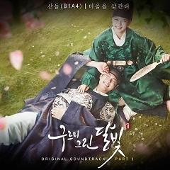 Moonlight Drawn by Clouds OST Part. 2 - Sandeul (B1A4)