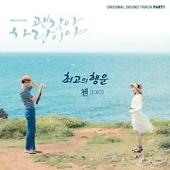 It's Okay, That's Love OST Part.1 - Chen (Exo)