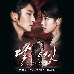 Moon Lovers : Scarlet Heart Ryo OST - Various Artists