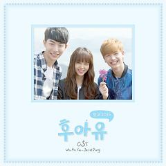 """Who Are You – School 2015 OST - Various Artists - <a title=""""Various Artists"""" href=""""http://mp3.zing.vn/nghe-si/Various-Artists"""">Various Artists</a>"""