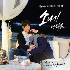Uncontrollably Fond OST Part.12 - Eric Nam