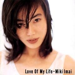 After All  - Miki Imai