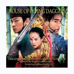 House Of Flying Daggers OST (Thập Diện Mai Phục) - Various Artists
