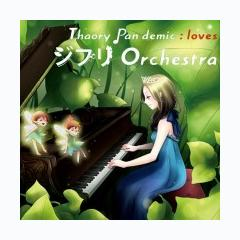 Loves Ghibli Orchestra - Thaory Pan Demic