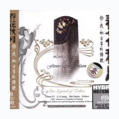 Love Story Of Flower And Moon - Our Legend Of Zither - Various Artists