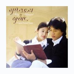 "Love Story In Harvard OST - Various Artists - <a title=""Various Artists"" href=""http://mp3.zing.vn/nghe-si/Various-Artists"">Various Artists</a>"