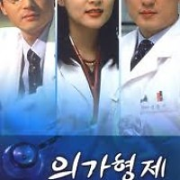 Medical Brothers OST - Various Artists