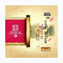 """Musical Picturesque Scene - Love Affair - Various Artists - <a title=""""Various Artists"""" href=""""http://mp3.zing.vn/nghe-si/Various-Artists"""">Various Artists</a>"""