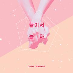 Together (Single) - Coda Bridge