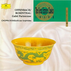 The Great Empire Classics 10:  Offenbach-Rosenthal No. 2 - Various Artists