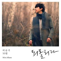 Forest (숲) - Lee Seung Gi