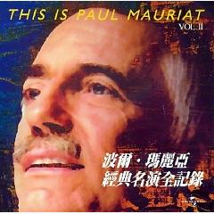 This Is Paul Mauriat Vol.Ⅱ - Paul Mauriat
