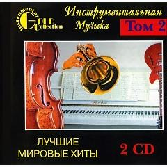 Best World Hits Collection Vol. 2 CD 2 - Various Artists