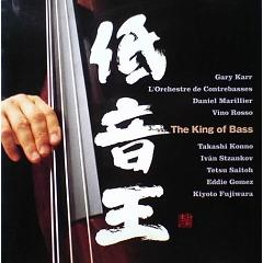 The King Of Bass - Gary Karr