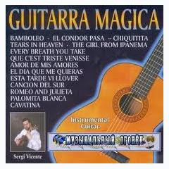 Spanish Guitar Collection - Guitarra Magica CD 1 - Sergi Vicente