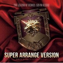 Legend of Heroes Sen no Kiseki Super Arrange Version - Falcom Sound Team JDK