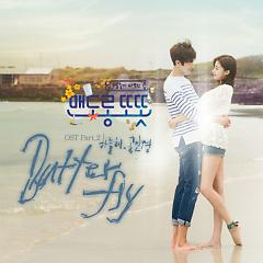 Warm And Cozy OST Part.2 - Ha Neul Hae ft. Kong Bo Kyung