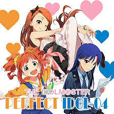 THE iDOLM@STER ANIM@TION Vol.7 Vocal CD「PERFECT IDOL 04」 - THE iDOLM@STER