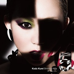 Koda Kumi Driving Hit
