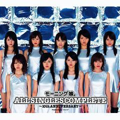 ALL SINGLES COMPLETE ~10th ANNIVERSARY~ (CD1) - Morning Musume