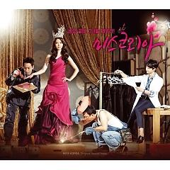 Miss Korea OST - Various Artists