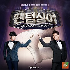 Phantom Singer Episode 4 - Various Artists