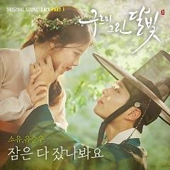 Moonlight Drawn By Clouds OST Part 1 - Soyou