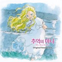 When Marnie Was There (Omoide no Marnie) OST CD1 - Various Artists