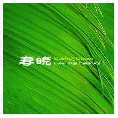 Ember Days Classic - Spring Dawn - Various Artists