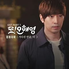 Oh Hae Young Again OST Part.7 - The Black Skirts